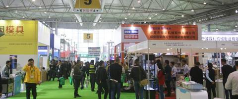 橡塑及包装工业展览会