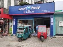 蓝剑集团水站店铺招牌制作安装