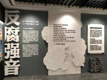 西昌供电段区域文化展示室设计效果图